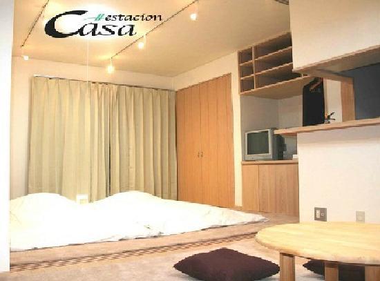 Casa Estacion Hikone: カーサエスタシオン ひこね