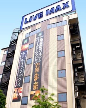 Hotel Live Max Shin-Osaka