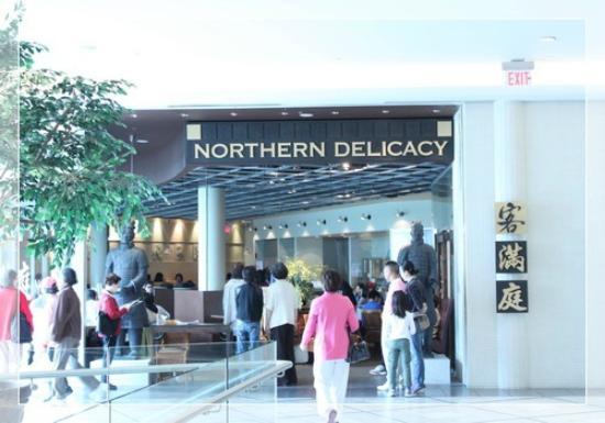 Northern Delicacy: お店の入り口(アバディーンセンターの2階にあります)