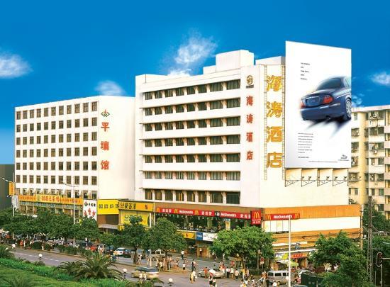 Photo of Unotel (Haitao) Guangzhou