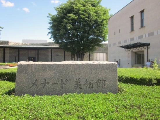 Menard Art Museum