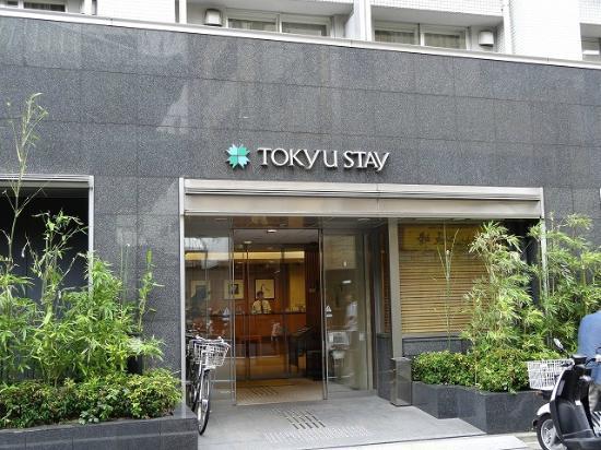 Tokyu Stay Tsukiji: 入口