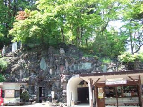 Dokutsukannon: 洞窟観音入り口