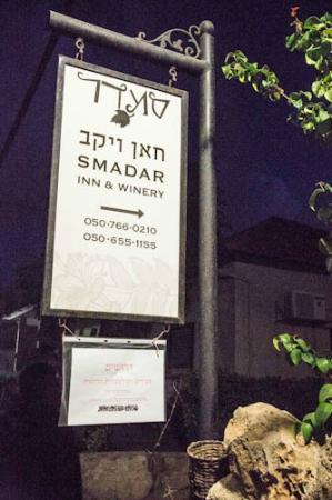 Smadar-Inn: Entrance sign