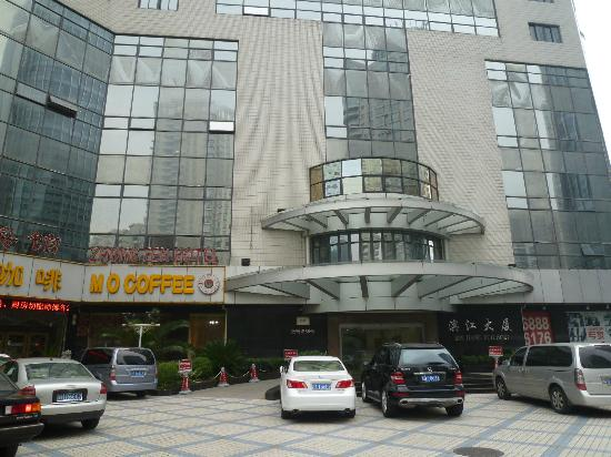 Jinghan Haoting Hotel: 外観