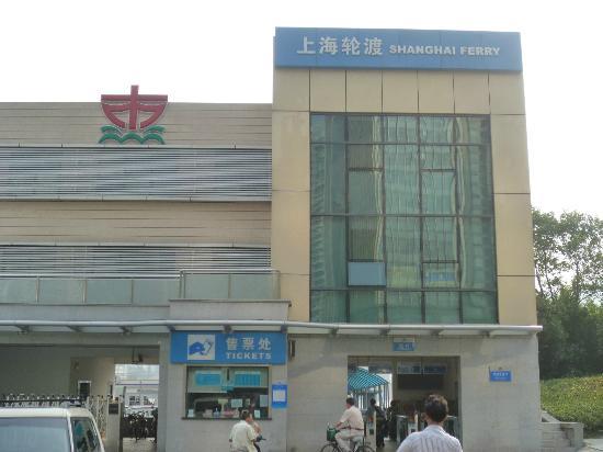 Jinghan Haoting Hotel : 近くにある渡し舟の駅
