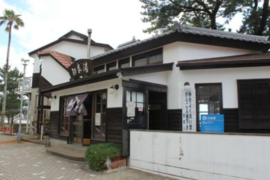 Shirahama Onsen: 白良湯