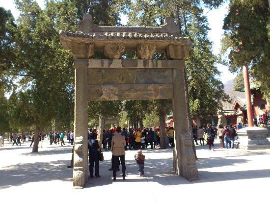 Shaolin Temple: The original gateway