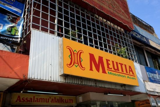 """Restoran Aceh """"Meutia"""": the restaurant"""