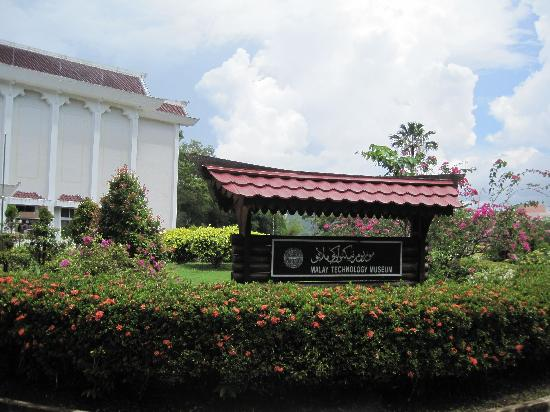 ‪Malay Technology Museum‬