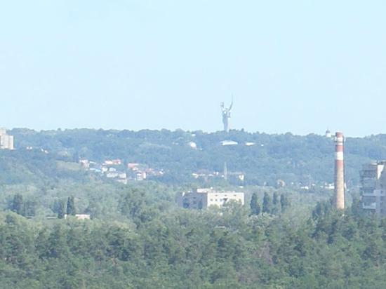 Ramada Encore Kiev: View from 10th Floor Room