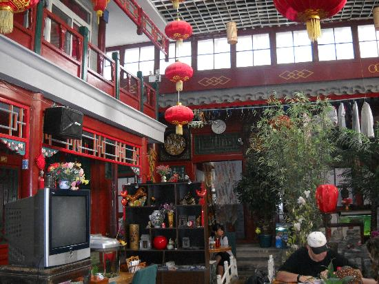 Red Lantern House: Main wing- interior. You eat your free breakfast here