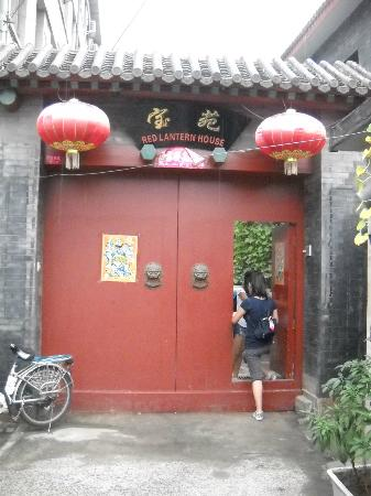 Red Lantern House: Main gate of the East Wing. You can ring the bell or use a fob