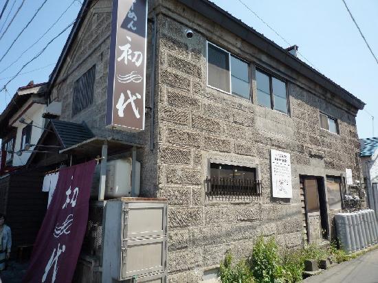 Shodai: お店の外 石造り