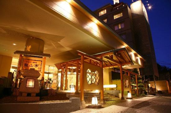 Photo of Jozankei Daiichi Hotel Suizantei Sapporo