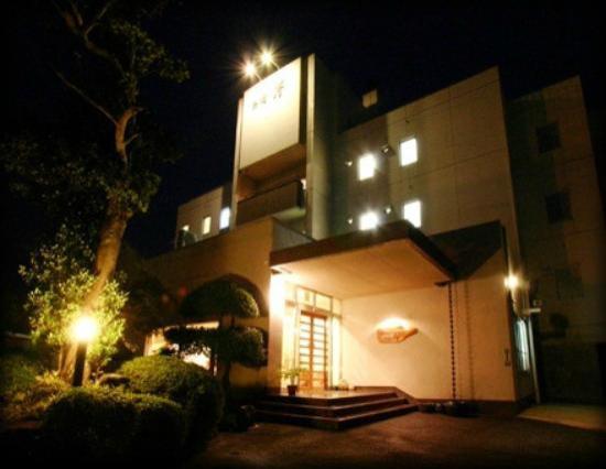 Kinosaki Onsen Hotel Seri