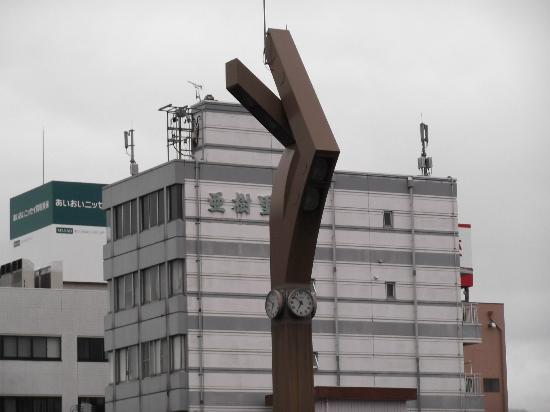 Hotel Mets Nagaoka: Courtyard on west side