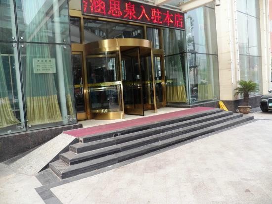 Hongteng San'guan Business Hotel Exhibition Center