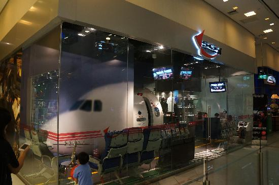 Orchard Central: авиа симулятор Аэробус А320