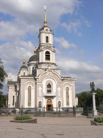 The Holy Transfiguration Cathedral