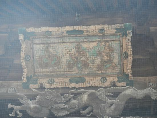Daishoji Temple: gaku