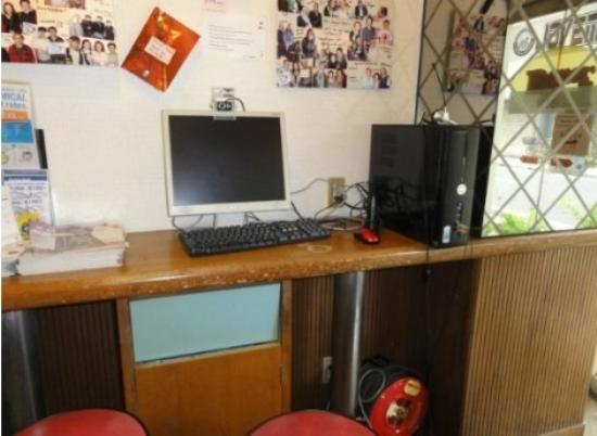 Hotel Yanagibashi: Internet Room