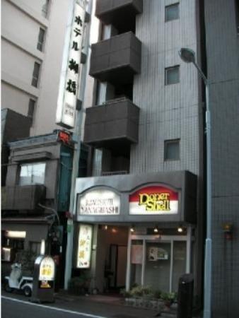 柳橋酒店照片
