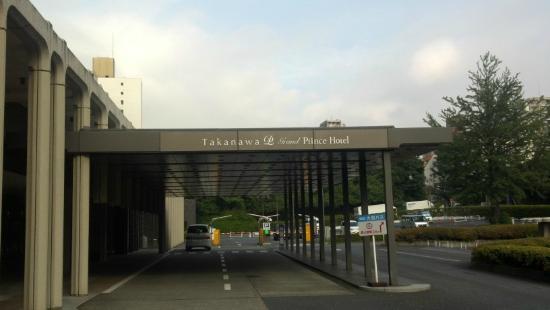 Grand Prince Hotel Takanawa: Hotel front