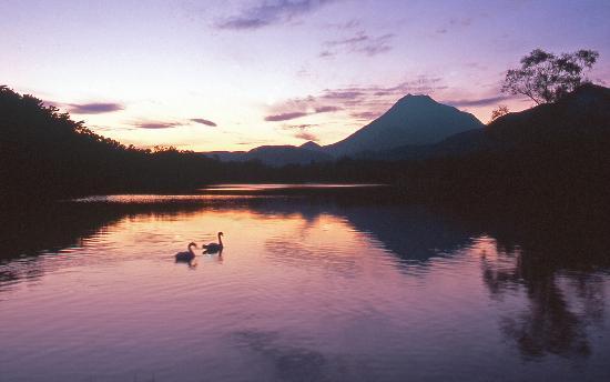 Beppu, Japan: Shidakako Lake