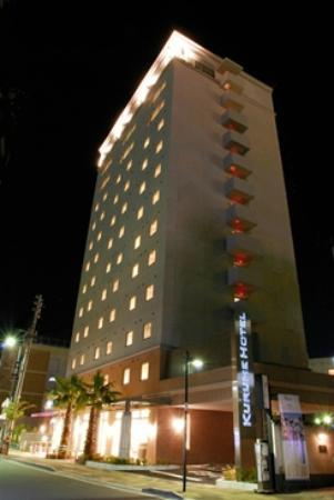 Photo of Kurume Hotel Esprit