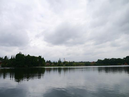 Dianchi Garden Hotel & Spa : View of the Lake