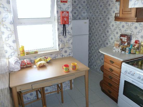 Joinal Villas Apartments: Kitchen