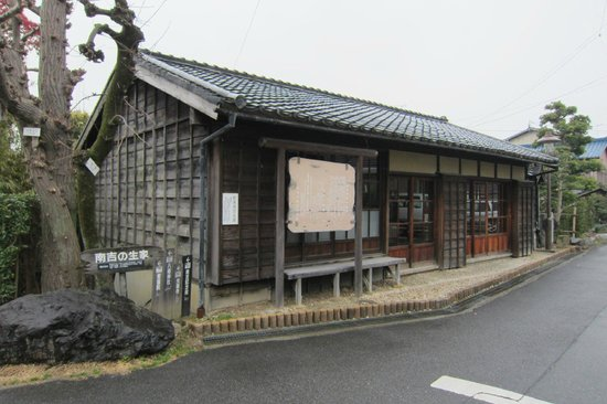 Nankichi Niimi's Birthplace