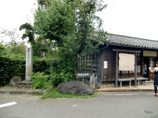 Nankichi Niimi's Birthplace : 9月の写真です