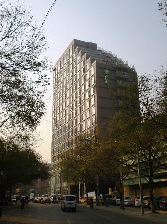 Holiday Inn Express Beijing Dongzhimen: Exteriour 2