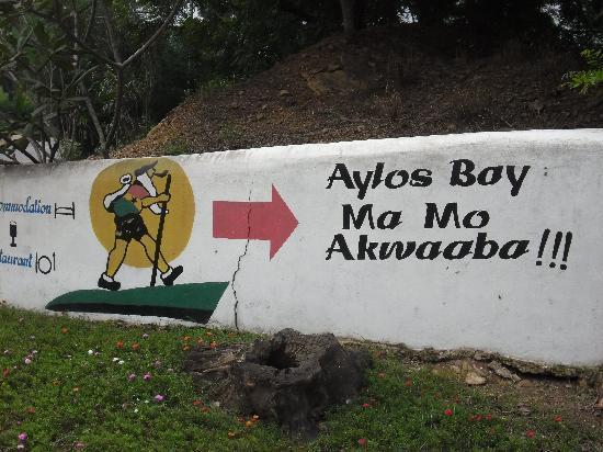 Aylos Bay Guest House: Aylos Bay entrance