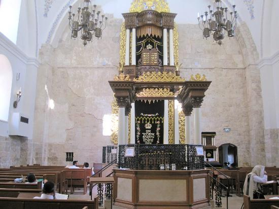 Hurva Synagogue: Hurva Sanctuary