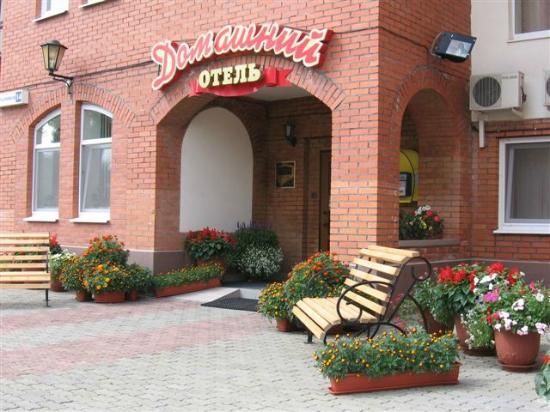 Photo of Home Hotel Yekaterinburg