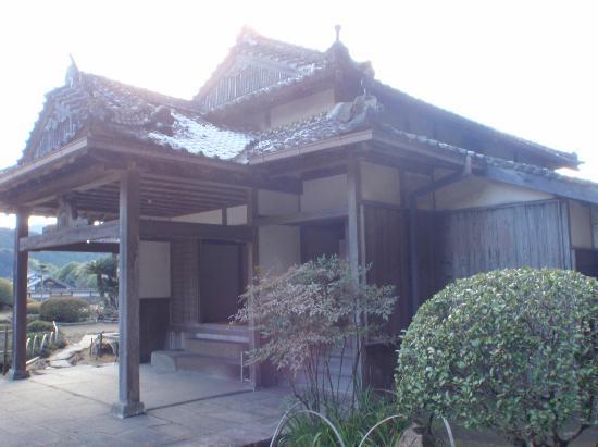 Yoshokan
