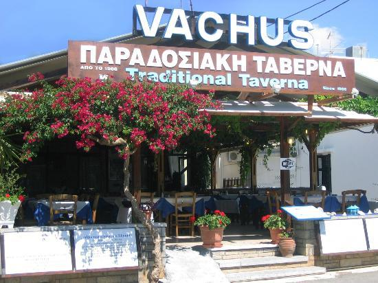 Vachus Taverna: Vachus front view, early in the morning,