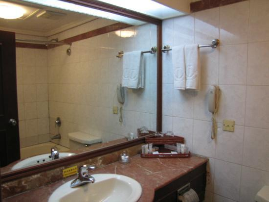 Heilongjiang Kunlun Hotel: Bathroom