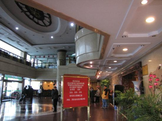 Heilongjiang Kunlun Hotel: Lobby