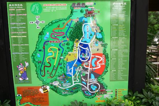 Guangzhou Zoo: Plano del Zoo