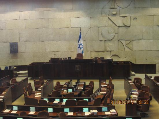 Knesset (Parliament) : Inside the Knesset