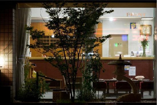Hotel Tosaji: ホテル土佐路