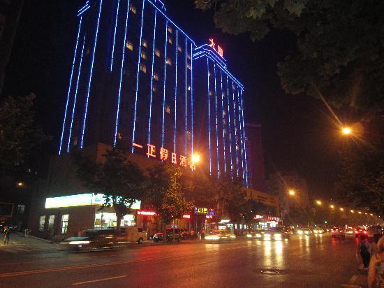 Yizheng Holiday Hotel вечерний