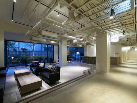 Hotel Anteroom Kyoto: Lounge