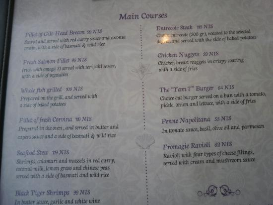 Yam 7 : English menu