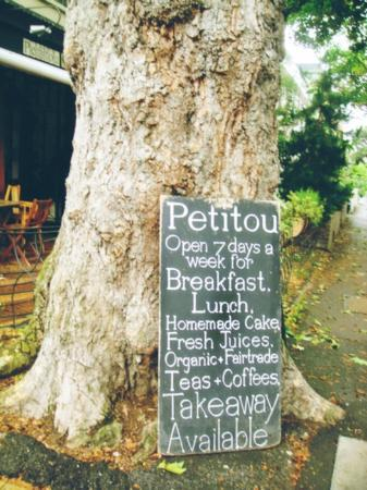 Petitou : Outside seating is available.