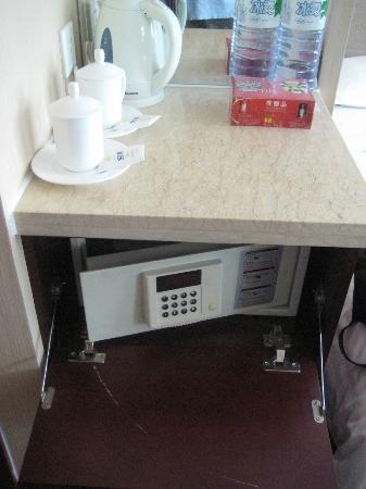 Chongwenmen Hotel: Standard safe